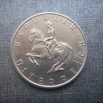 Австрия 5 шиллингов 1969