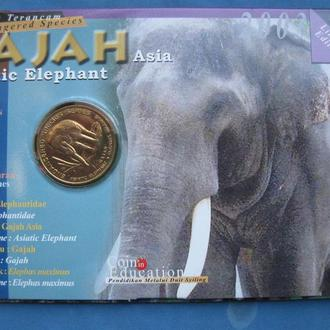 Малайзия 25 сен 2003 год Asiatic Elephant