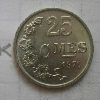 ЛЮКСЕМБУРГ, 25 сантимов 1970 года.