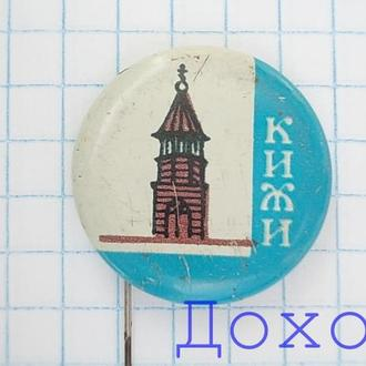 Значок Кижи на иголке круглый №2