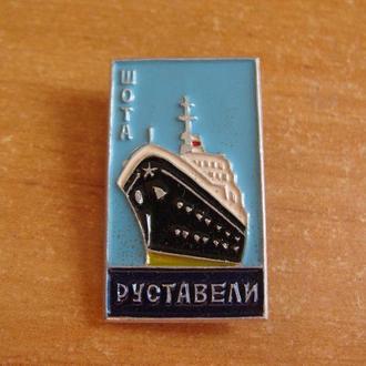 корабль теплоход Шота Руставели