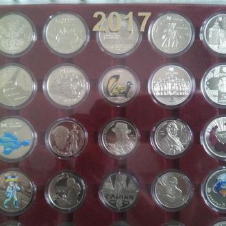 Набор Монет Украины 2017 год