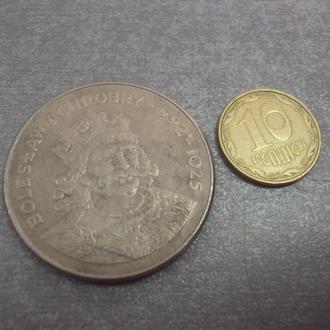 монета 50 злотых 1980 князь болеслав №792