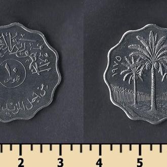 Ирак 10 филс 1975