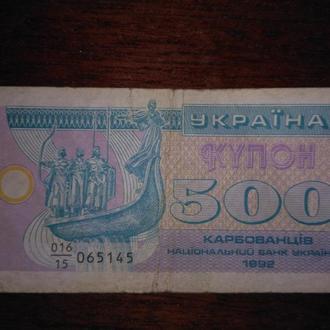 500купонов