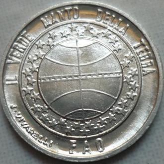Сан-Марино 1 лира 1977 ФАО