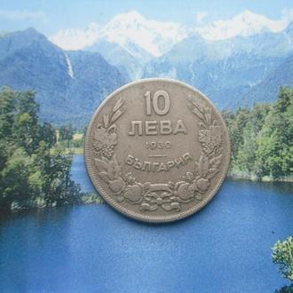 Болгария 10лев 1930г