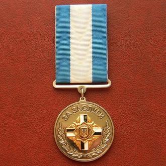 "Медаль ""За заслуги"" ГАИ ВГО 2 ст. с документом и429"