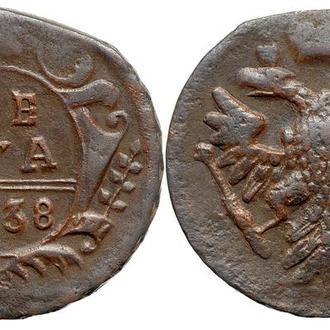 Денга 1738 года №6317