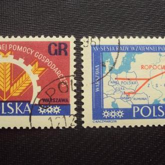 Польша гаш. 1961г.