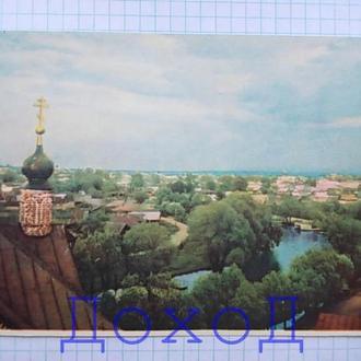 Открытка СССР Вид на Переславль - Залесский с церкви Сорока мучеников 1967
