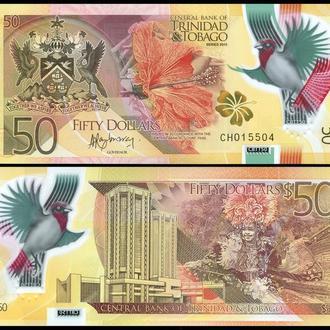 Trinidad / Тринидад и Т - 50 Dollars 2015 - UNC Миралот