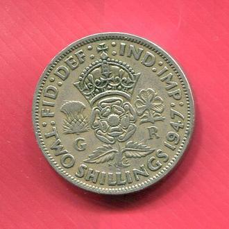 Великобритания Флорин (2 шиллинга) 1947 Георг VI