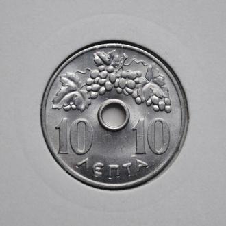 Греция 10 лепт 1966 г., UNC