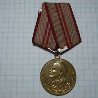 Медаль 40 лет  Вооруженных Сил СССР.Военкомат.