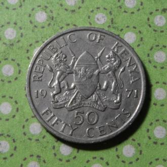 Кения 1971 год монета 50 центов !