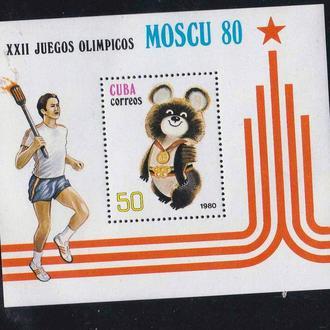 ЛОИ . Куба 1980 г MNH - Москва - блок