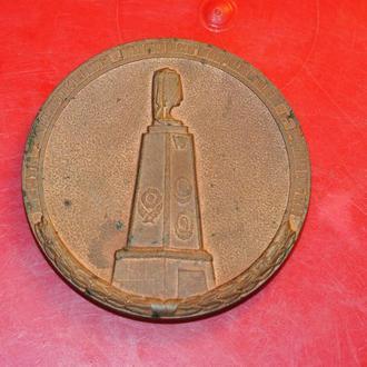 настольная медаль Слава героям комсомольцам Краснодонского подполья