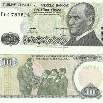 Турция 10 лир 1970 UNC
