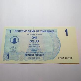 1 доллар 2007 Зимбабве, Unc, пресс, оригинал!