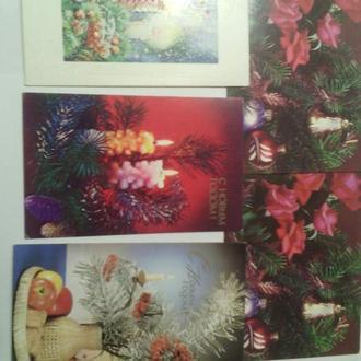 продам открытки к Новому году 1988-1989 года