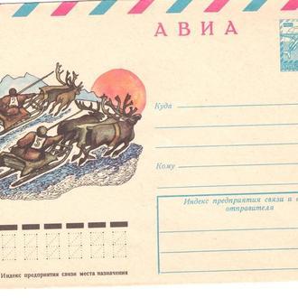 1978 CCCР Конверт Спортивные игры народов севвера