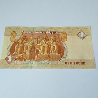 Египет 1 фунт 2015, пресс, unc