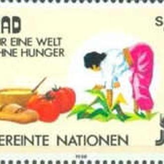 ООН офис в Вене 1988