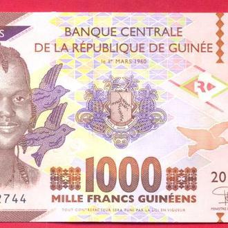 Боны Африка Гвинея 1000 франков 2015 г.