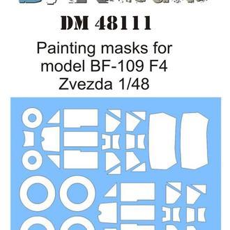 Danmodel 48111 -маска для модели самолета BF-109 F4 ( Звезда 4806 )