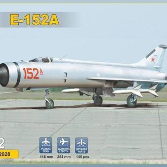 Modelsvit - 72028 - Истребитель Е-152А - 1:72