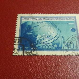 Марка ссср 1959 космос