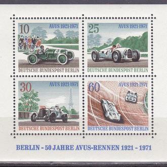 Германия 1971 транспорт MNH