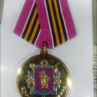 медаль КОЗАЦЬКА ЗВИТЯГА