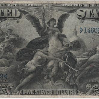 """5 долларов США 1896 г. в VF+/ XF  """"Образовательная серия"""""""