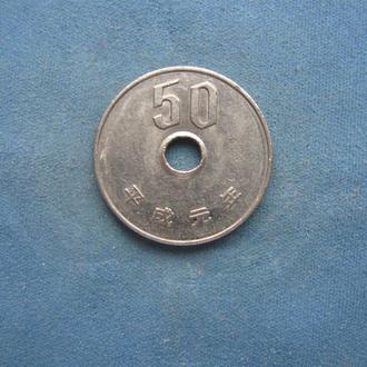 Япония 50 иен 1989 год
