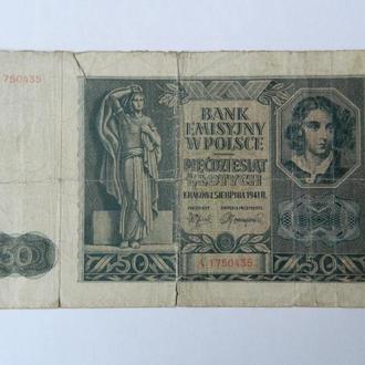 50 злотых 1941 года