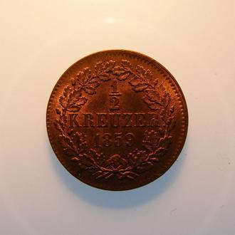 Баден ½ крейцера 1859 г., BU, 'Герцог Фридрих I (1856 - 1907)'