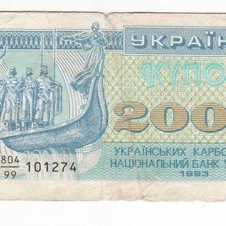 Украина 2000 карбованцев купон 1993 серия 99 замещения, из ОБИХОДА! №2
