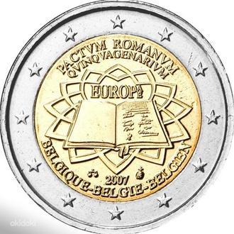 2 Евро Бельгия Римский договор 2007