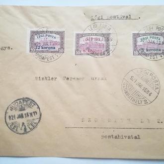 Венгрия  воздушная почта Конверт прошедший почту 1921 г Будапешт - Сомботгей