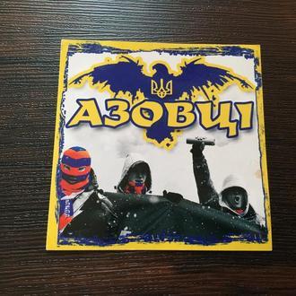 футбольная наклейка Азовці