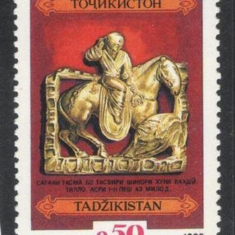 Таджикистан - искусство 1992 - Michel Nr. 1 **