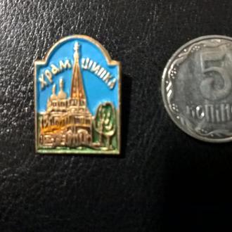 Значок СССР Храм Шипка
