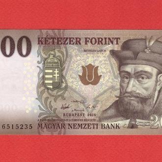 2000 Форинтов 2016(2017),(13) Венгрия