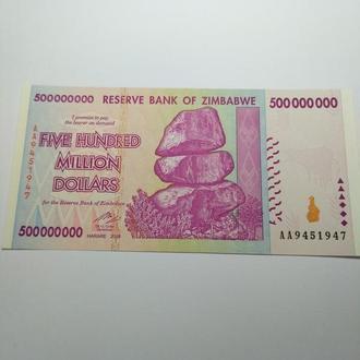 500 миллионов долларов. Зимбабве, 2008, пресс, unc, оригинал!