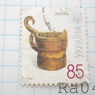 Марка почта Украина 2008 Ківш Ковш