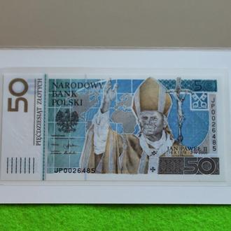 Польша 50 злотых 2006 Иоанн Павел II