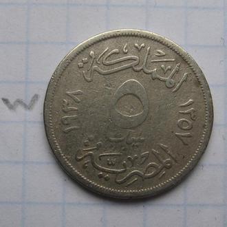 ЕГИПЕТ, 5 миллим 1938 года.