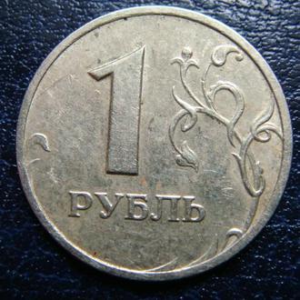 Россия 1 рубль 2006 ММД